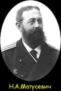 Матусевич николай александрович